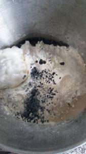 La pâte dans la cuve à robot